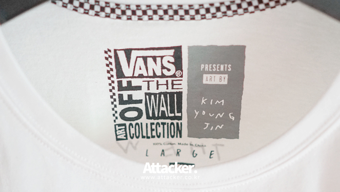 20160611-vans-off-the-wall-art-collection-2