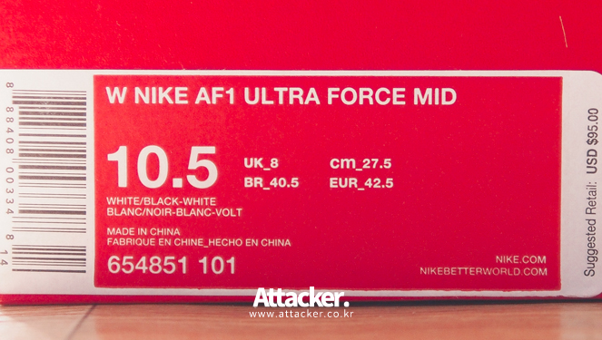 20160723-nike-af1-ultraforce-white-2